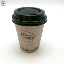 Logo Custom Printing Disposable Paper Coffee Cup